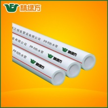 2014 China Wholesale Hot Selling Water Pipe Price