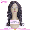 Natural color 24inch for african american human hair glueless peruvian hair full lace wigs