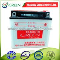 7ah hot sales High capacity 12v sealed lead-acid batteries