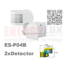 ES-P04B big detect angle movement sensor detector
