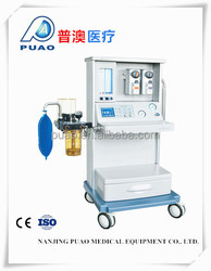 Made in China Best selling Anesthesia Machine JINLING-01B II