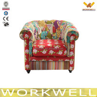 WorkWell high quality living room furniture children sofa with low price Kw-D4210