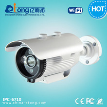 Best selling cheap bullet 720p 12v ,support IE,mobilephone and CMS view,onvif camera
