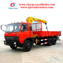 8000kgs Mobile Truck Mounted Hydraulic Crane for sale