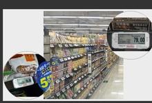 ESLs electronic shelf label for supermarket shelf merchandise management system