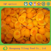 2014 Chinese Frozen Apricot Halves