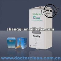 Wall mounted automatic antiseptic dispensers, hand hygiene sterilizer