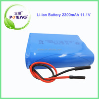 High Energy 18650 2200mah 12v lithium battery for electric bike