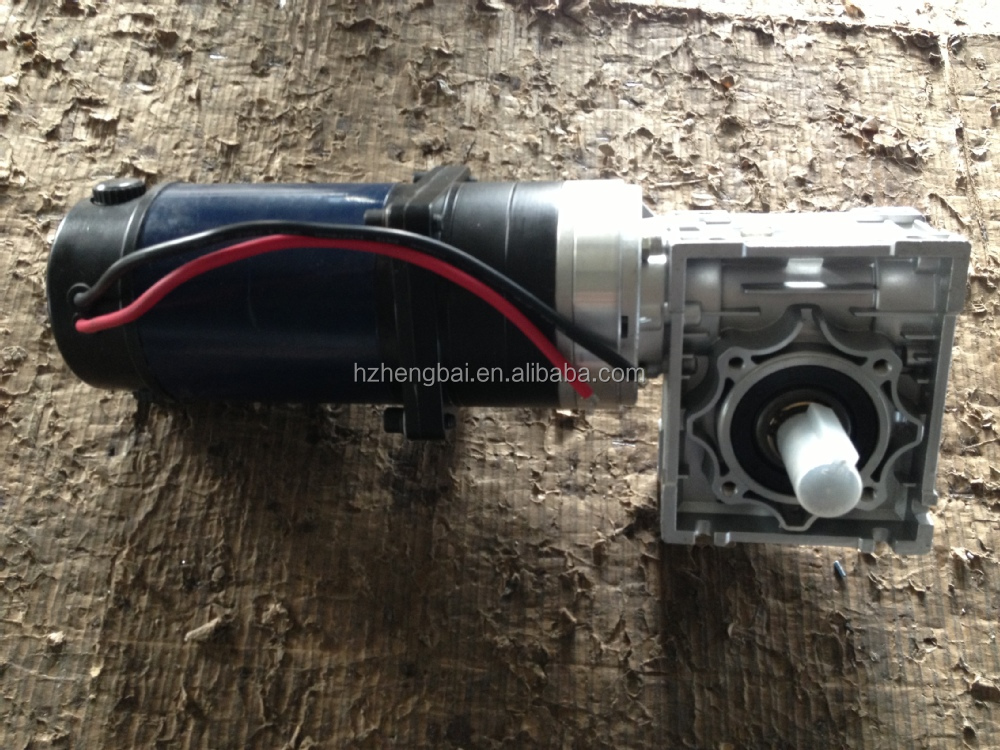 12V DC Motors,worm gear motor