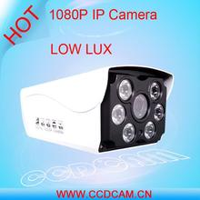 2015 hot sale 1080P low lux array led 80M long IR range wireless P2P IP camera outdoor IP66 for traffic surveillance system