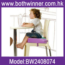 child highseat chair seat cushions KA008