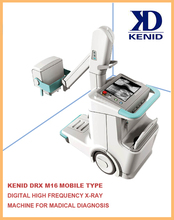 CE cheap medical equipment mobile x-ray machine M16