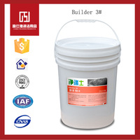 professional laundry ingredients of washing powder