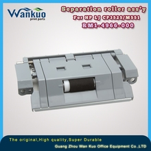 Printer parts- Separation Roller Assy-Tray2 RM1-4966-000 for use in HP Color LaserJet CP3525/M551