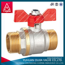 electric pvc ball valve
