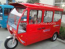 three wheeler 5-6 passenger seat electric rickshaw