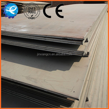 High quality carbon structural steel
