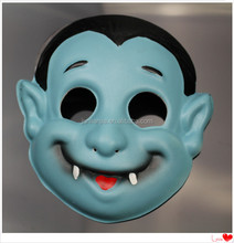 Customized disposable plastic party face mask