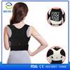 china suppliers Body Care Correction Shoulder Brace Correct Posture Support Corrector Vest Shoulder Braces Back Support