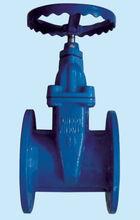 non rising stem gate valve manufacturers