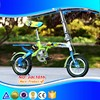 2014 new bicycle with cool design,mini baby carton bike/bicycle/cycle, kiddie motorcycle for kids