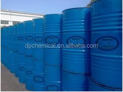 DP-117/A- 1170 Organic Silicon 82985-35-1Bis(trimethoxysilylpropyl)amine