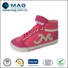 Best quality new products real leather kids leather shoes