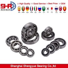China Top Brand Inch Size Deep Groove Ball Bearing 6001zz