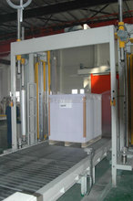 Pallet wrapping machine (paper stack shrink wrapping/stretch wrapping)