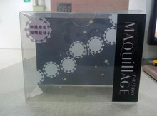 maquillage pp storage hot packaging box