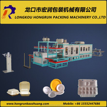 PS lunch box thermoforming machine