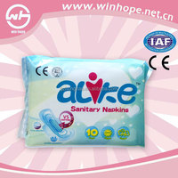 best price breathable sanitary napkin tampon super absorbency in bales