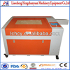 small high accuracy 300*500 wood bamboo laser engraving machine