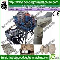 machine de fabrication de plateaux oeufs