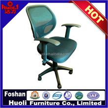 LOW PRICE !!! Best ergonomic office chair