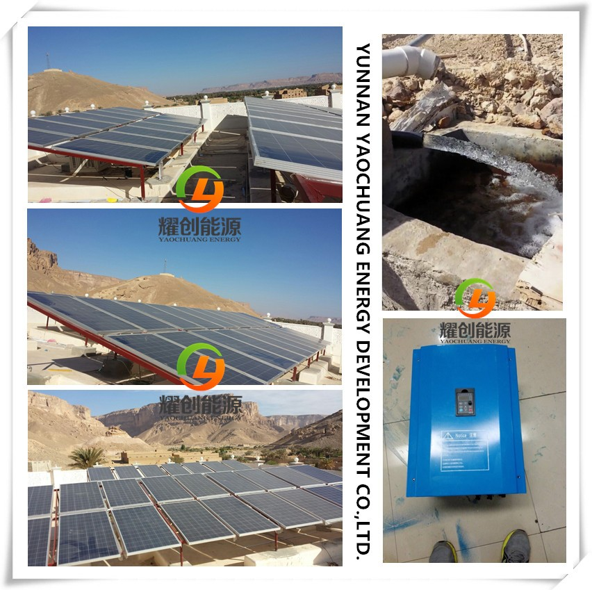 solar water pump system 138