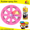 Carlas synthetic rubber coating spray , spray paint rubber ball , rubber paint spray