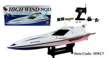 """29.5"""" High Wing Racing Boat HWC7 Red"""