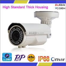 Original High Standard Thick Housing 3MP HD vandal proof outdoor security Camera