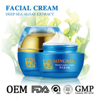 Natural due whitening cream with Great Price 881057