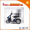 favourable good mini electric scooter for kids for sale