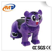 new products Plush Amusement Park Ride On Toy/Animal Ride Machine/Electric Kiddie Ride Machine with LED lights for mall