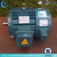 electric motor generator/electric toothbrush motor/electric vehicle motor