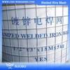 ISO9001 Galvanized Steel Wire Mesh 3Mm 3X3 Galvanized Welded Wire Mesh Galvanized Wire Mesh Rolls