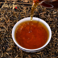 The golden buds of the black tea reduce body fat