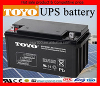 12V 65AH AGM GEL deep cycle battery for medical and lighting system