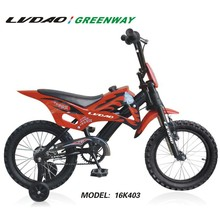 16 inch New Style Kids Bicycle For Boys