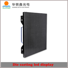 IP67 Waterproof Full Color LED Stage Lighting/ LED Curtain Video Display