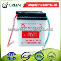 lead acid rechargeable battery 6v 4.5ah