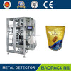 Luxury bag type,doy pack biscuit,chocolate packing machine